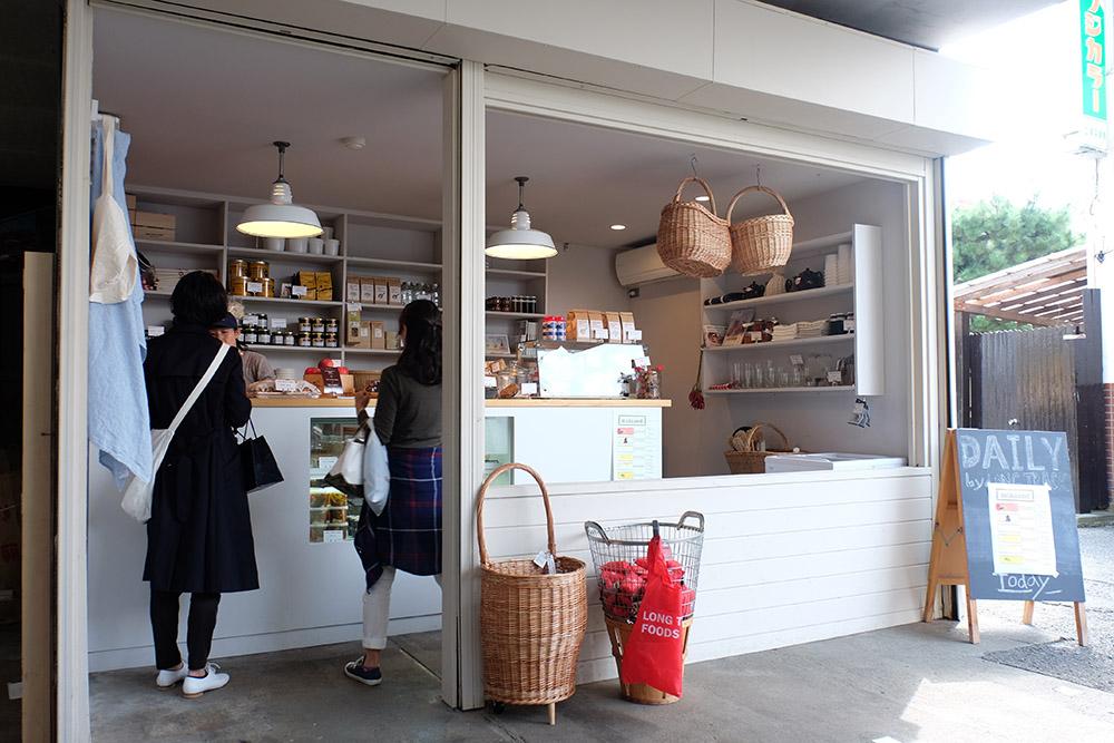 鎌倉 DAILY by LONG TRACK FOODS へ_f0034922_19371260.jpg