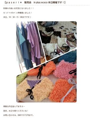 e0226429_11403243.png