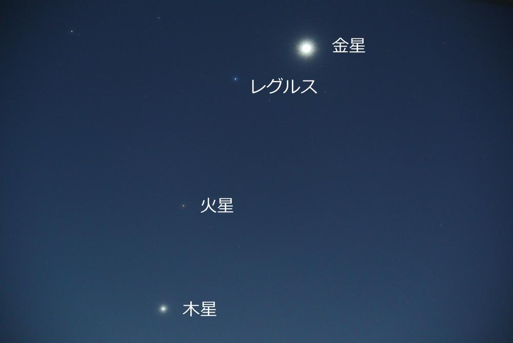 金星・レグルス・火星・木星カルテット(2015年10月6日)_e0089232_05144149.jpg