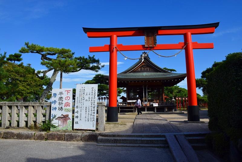 ①日吉大社(坂本)の摂社の一つ「唐崎神社」20151003_e0237645_16304898.jpg