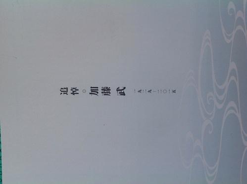 f0049446_8281846.jpg