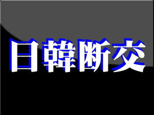 b0169850_19395666.jpg