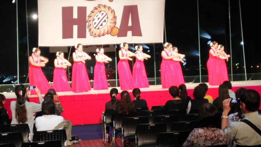 Ka Hula Hoa_a0252761_039477.jpg