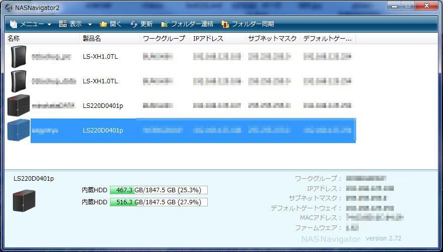 b0138370_1644132.jpg