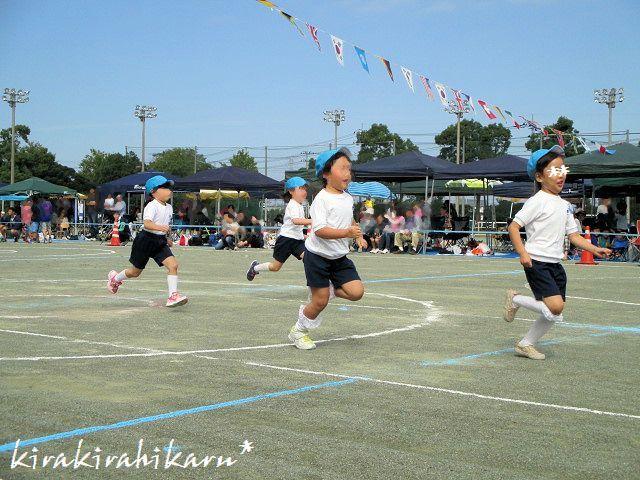 体育の日&運動会シーズン到来!思いっきり体を動かそう!