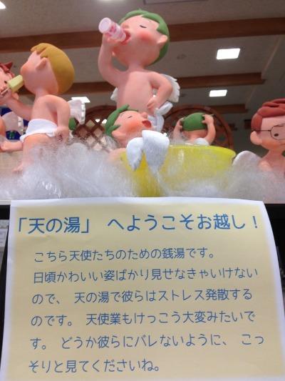 秋祭り人形展_f0072976_011474.jpg