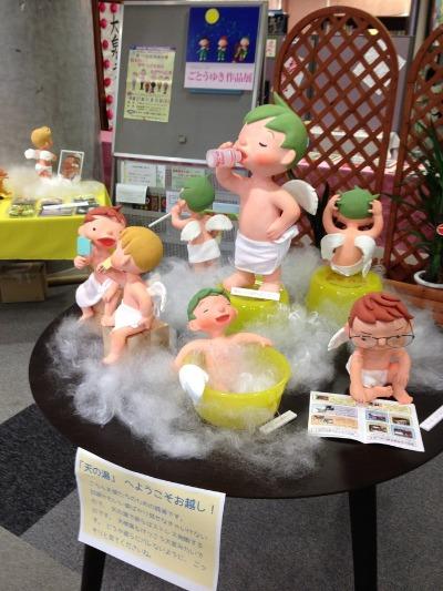 秋祭り人形展_f0072976_044531.jpg