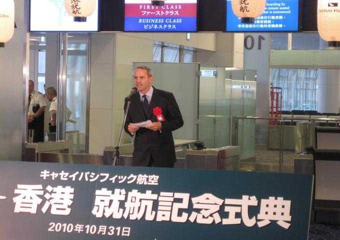 羽田空港のセレモニー!_d0339680_11451625.jpg
