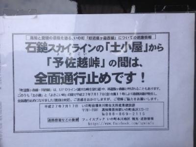 岩黒山_e0012580_22073141.jpg
