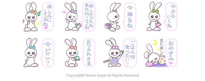 Naomi Angel LINEスタンプ「ふんわりかわいいうさぎの愛ことば」リリース!_f0186787_22545957.jpg