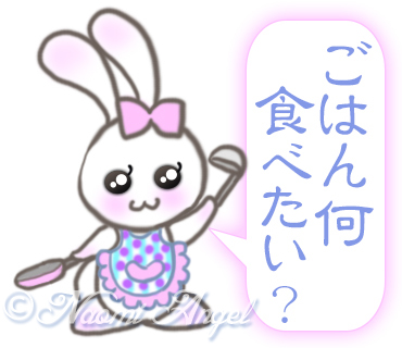 Naomi Angel LINEスタンプ「ふんわりかわいいうさぎの愛ことば」リリース!_f0186787_2311332.jpg