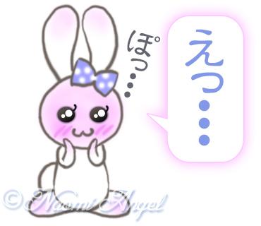Naomi Angel LINEスタンプ「ふんわりかわいいうさぎの愛ことば」リリース!_f0186787_234860.jpg