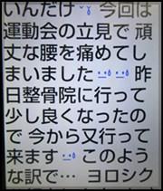 f0215591_13283880.jpg