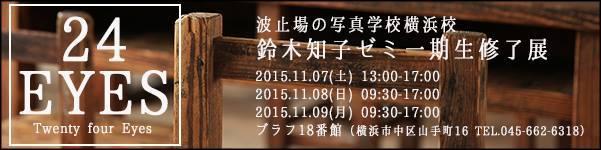 10月のフェルトワークショップはハローウィンカボチャのムース♪_d0154507_11040368.jpg