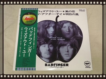 BADFINGER / WITHOUT YOU DEMO,OUTTAKES & RARITIES_b0042308_18431156.jpg