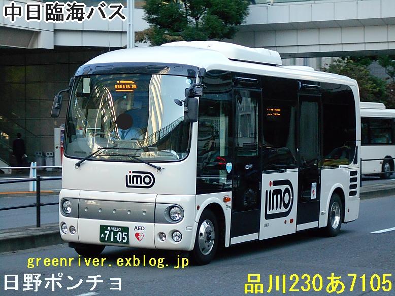 中日臨海バス あ7105_e0004218_211131.jpg