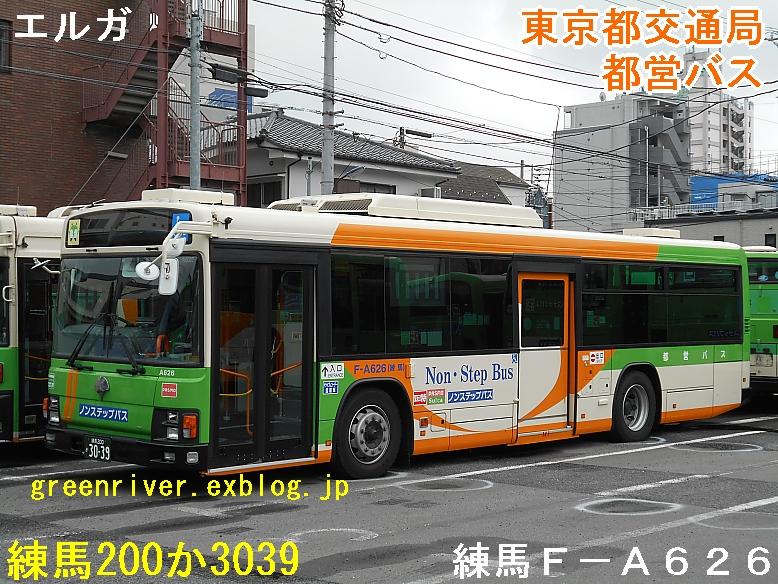 東京都交通局 F-A626_e0004218_21253634.jpg