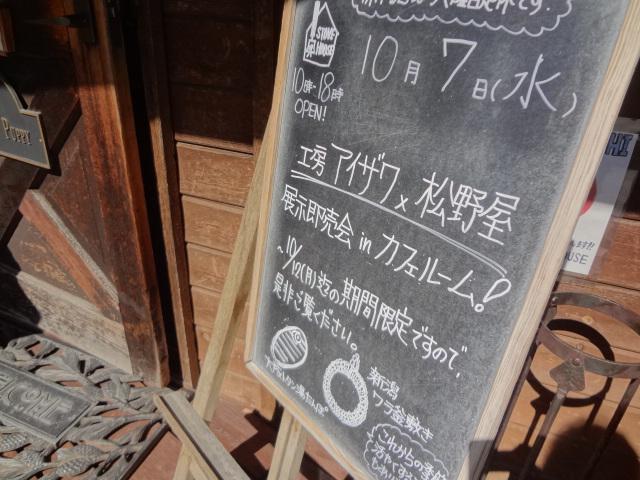 原村方面_f0148927_21325663.jpg