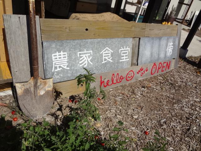 原村方面_f0148927_2139880.jpg