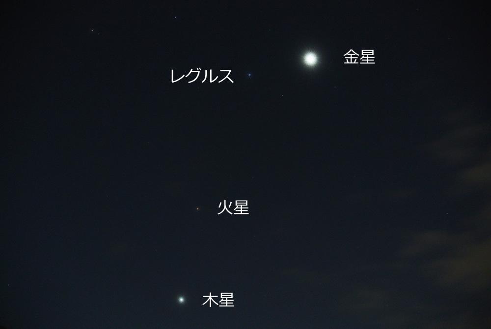金星・レグルス・火星・木星カルテット(2015年10月7日)_e0089232_06144686.jpg
