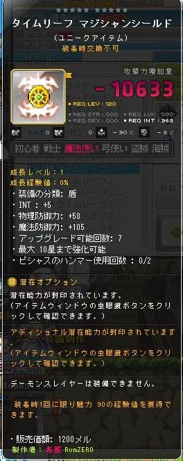 a0047837_2284826.jpg