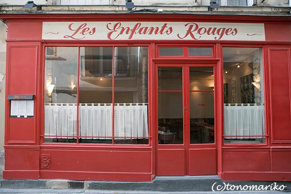 梅干しコラボビストロ「Les Enfants Rouges」(レ・ザンファン・ルージュ)_c0024345_18244495.jpg