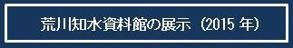 a0337946_05331717.jpg