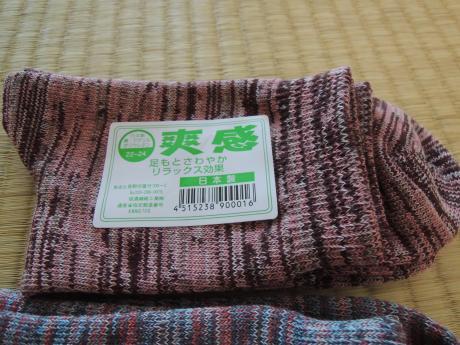 今年も信濃繊維工業の靴下買います_c0341450_10485091.jpg