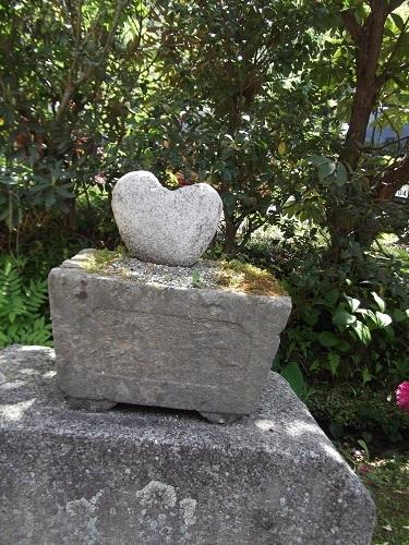 御岩神社5_a0064067_14551216.jpg