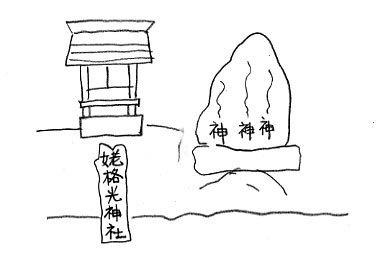 御岩神社5_a0064067_14551440.jpg