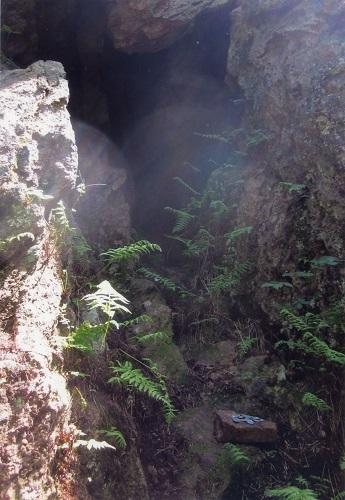 御岩神社4 天岩屋戸(あまのいわやと)へ_a0064067_15024514.jpg