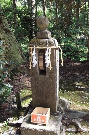 御岩神社1 御岩神社本殿へ_a0064067_15320553.jpg