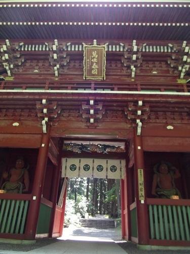 御岩神社1 御岩神社本殿へ_a0064067_15320737.jpg