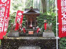 御岩神社1 御岩神社本殿へ_a0064067_15324132.jpg