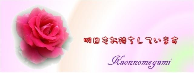 f0214467_8101139.jpg