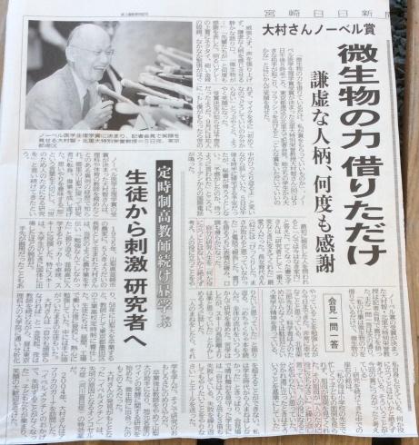 世界に誇れる日本人_b0137969_07210699.jpg