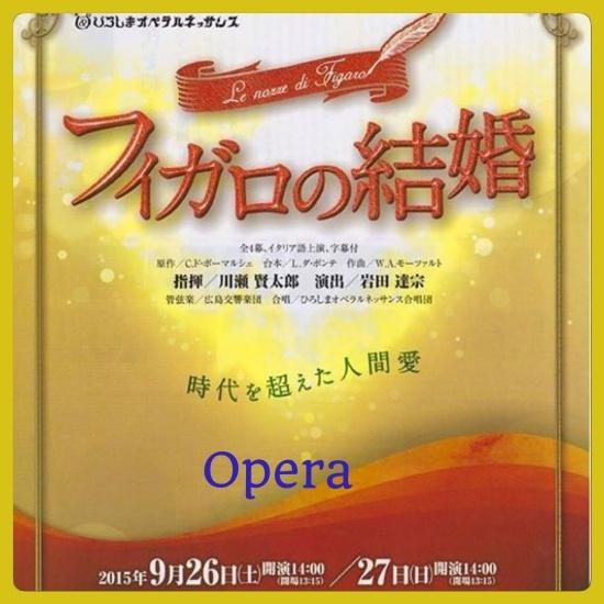 フィガロの結婚  オペラ鑑賞🎵_a0285570_00281495.jpg