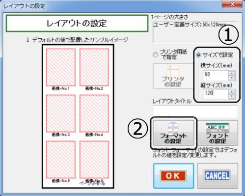 f0325776_15445847.jpg