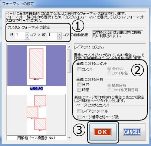 f0325776_1548019.jpg