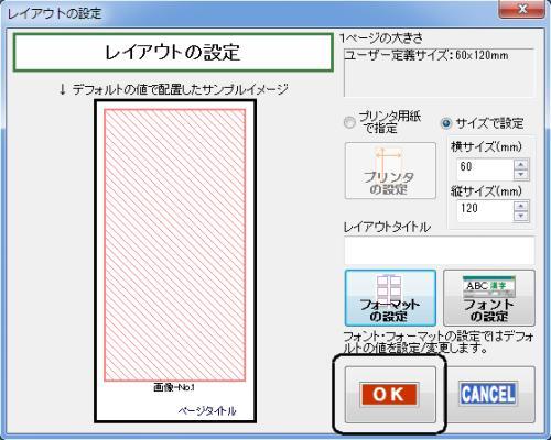 f0325776_155439.jpg
