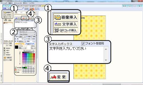 f0325776_1826363.jpg