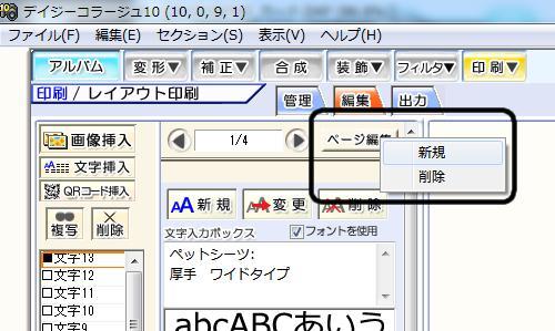 f0325776_1847383.jpg