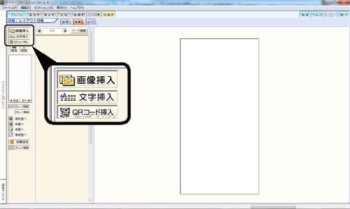 f0325776_18501627.jpg