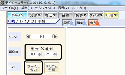 f0325776_19252629.jpg