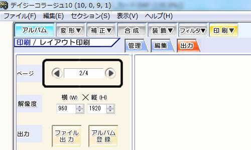f0325776_19373027.jpg