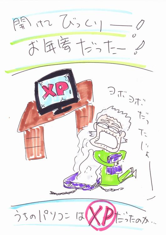 b0068302_1610798.jpg