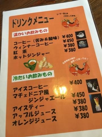 麒麟Cafe @国府町_e0115904_11093092.jpg