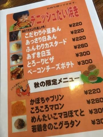 麒麟Cafe @国府町_e0115904_11095267.jpg