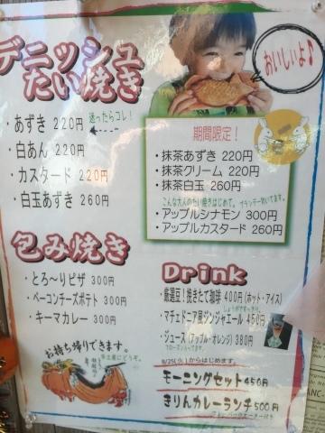 麒麟Cafe @国府町_e0115904_11104080.jpg