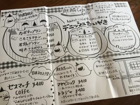麒麟Cafe @国府町_e0115904_11113660.jpg